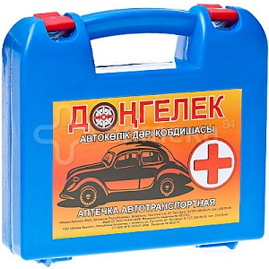 Автомобильная аптечка в Алматы